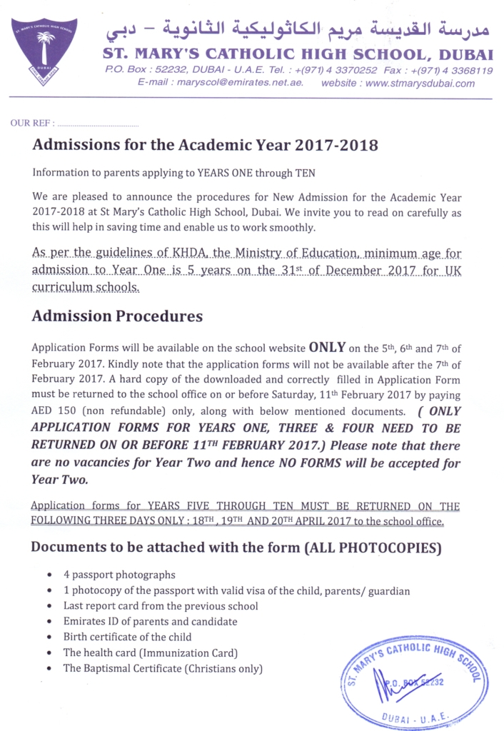 Admissions for the Academic Year 2017 2018_page1