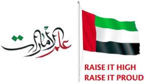UAE Flag Day 2018 Celebrations at SMCHS